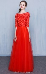 Informal Ruby Long Bateau Princess Lace and Tulle Ball Gowns with Half Sleeves NZTB06059