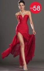 Special Offer Red Silk Like Chiffon Mermaid Long Bridesmaid Dresses (NZBD-T483)